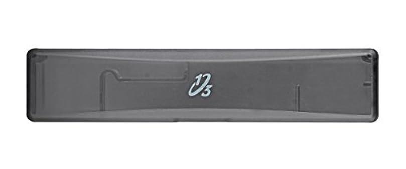 宣教師インデックス発音する歯ブラシ携帯ケース ワンサード ヘッド交換式歯ブラシ専用 ブラック