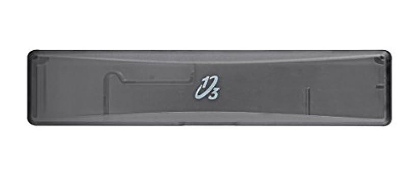 オペラ生理壮大歯ブラシ携帯ケース ワンサード ヘッド交換式歯ブラシ専用 ブラック