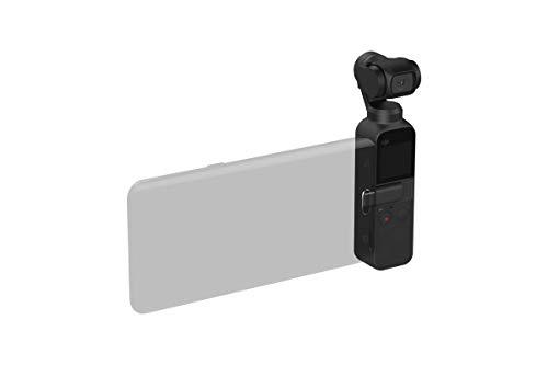 『【国内正規品】 DJI OSMO POCKET (3軸ジンバル, 4Kカメラ)』の3枚目の画像