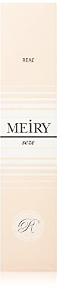マイルドフラスコ損傷メイリー セゼ(MEiRY seze) ヘアカラー 1剤 90g オレンジ