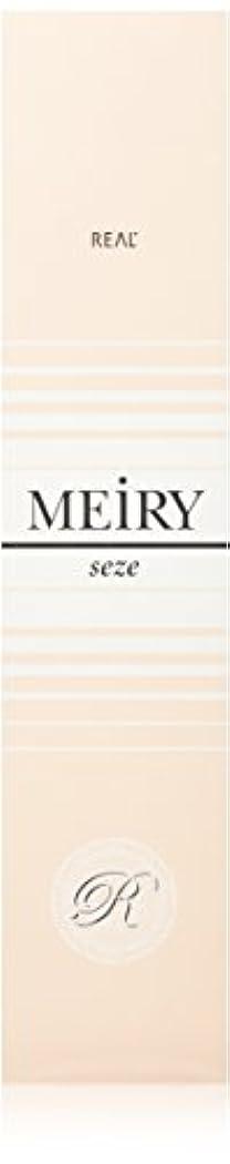 のヒープにぎやか役に立つメイリー セゼ(MEiRY seze) ヘアカラー 1剤 90g オレンジ