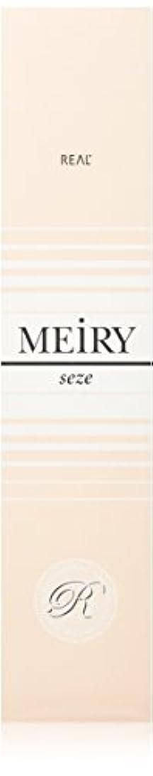 ブルジョンビットフォージメイリー セゼ(MEiRY seze) ヘアカラー 1剤 90g オレンジ