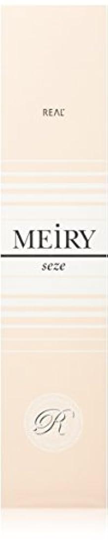 メイリー セゼ(MEiRY seze) ヘアカラー 1剤 90g オレンジ
