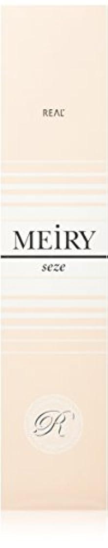 摂動対象過敏なメイリー セゼ(MEiRY seze) ヘアカラー 1剤 90g オレンジ