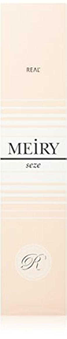 ラオス人バイナリやるメイリー セゼ(MEiRY seze) ヘアカラー 1剤 90g オレンジ