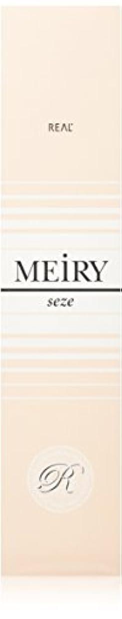 スチュワーデス所属ストッキングメイリー セゼ(MEiRY seze) ヘアカラー 1剤 90g オレンジ