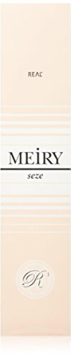 賄賂引き受けるパドルメイリー セゼ(MEiRY seze) ヘアカラー 1剤 90g オレンジ