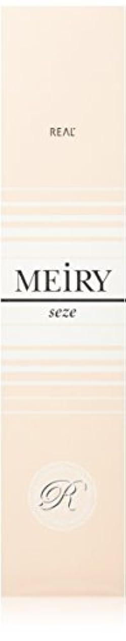 飢民兵承認メイリー セゼ(MEiRY seze) ヘアカラー 1剤 90g オレンジ