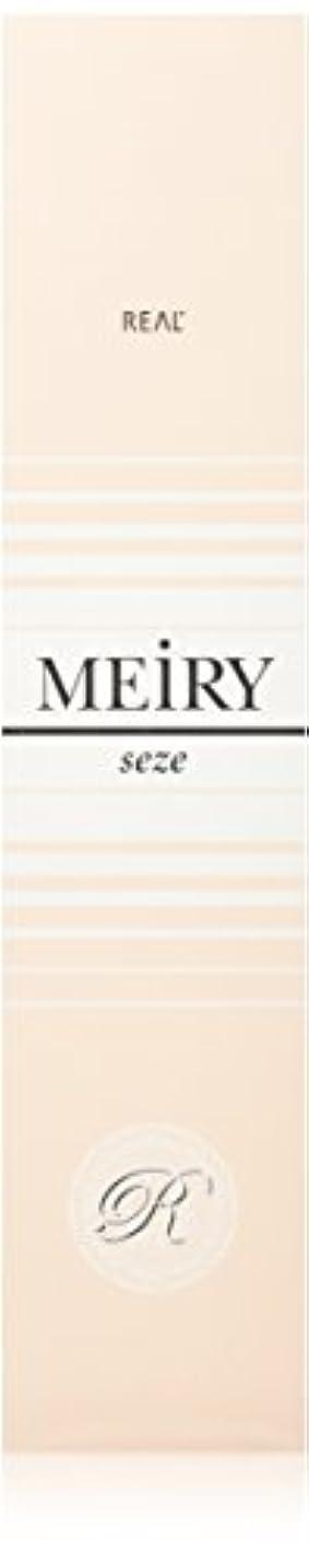 エスカレート池すでにメイリー セゼ(MEiRY seze) ヘアカラー 1剤 90g オレンジ