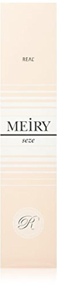 シャーク極小症候群メイリー セゼ(MEiRY seze) ヘアカラー 1剤 90g オレンジ