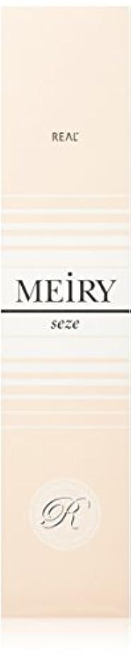 パンダ話きれいにメイリー セゼ(MEiRY seze) ヘアカラー 1剤 90g オレンジ