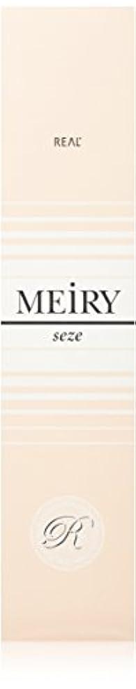 回答季節服を洗うメイリー セゼ(MEiRY seze) ヘアカラー 1剤 90g オレンジ