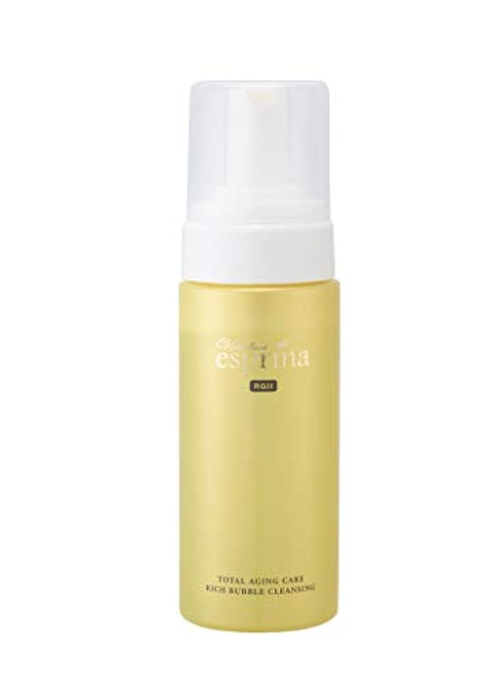 リボン開梱成分エスプリーナ RG2 トータルエイジングケア 濃密泡 クレンジング 2本セット <ゴールドパッケージ限定版>