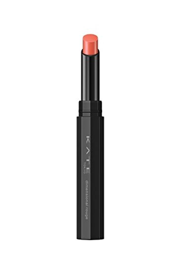 プラグ熱心なシャックルケイト ディメンショナルルージュ PK-1 ピンク系 口紅