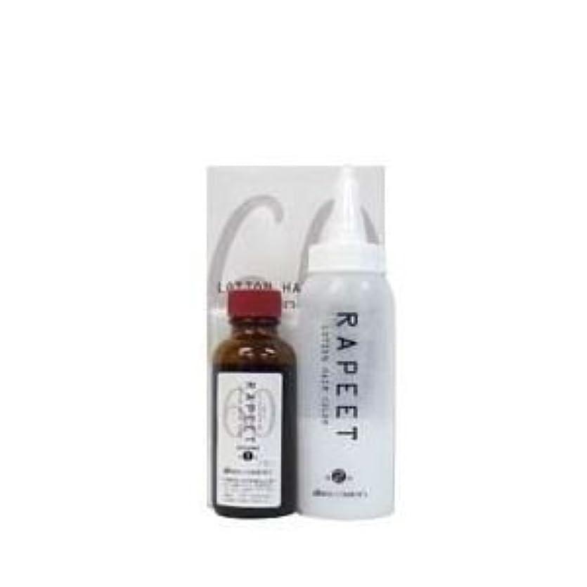 醸造所音声学安西イリヤコスメティクス ラピート ローションヘアカラー60(自然な茶褐色)60ml