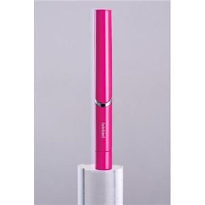 (まとめ)ツインバード 音波振動式歯ブラシ ピンク BD-2741P【×3セット】