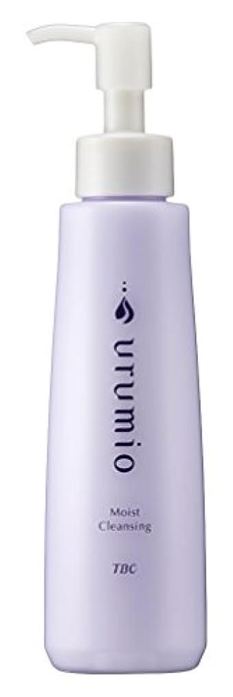 実証する海嶺散髪TBC urumio ウルミオ モイストクレンジング