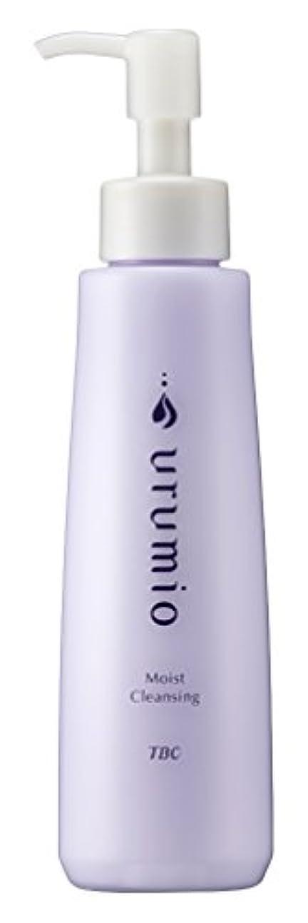 円形のアクティビティ小切手TBC urumio ウルミオ モイストクレンジング