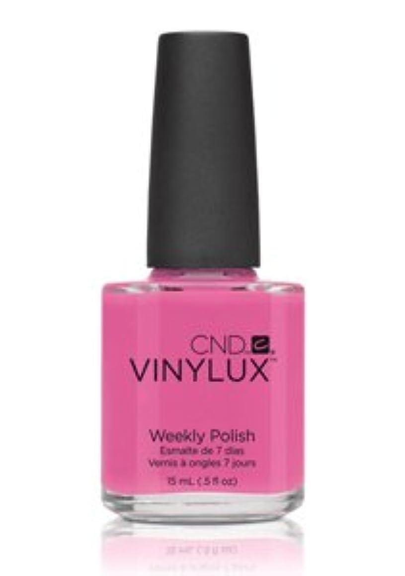 CND バイナラクス ウィークリー ポリッシュ 15ml 121 ホット ポップ ピンク