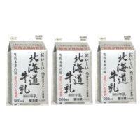 新札幌乳業 おいしい北海道牛乳(遮光パック) 500mlx3個セット ×4セット