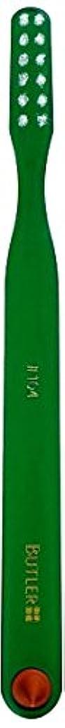 優しい電卓ブランドバトラー ハブラシ #104
