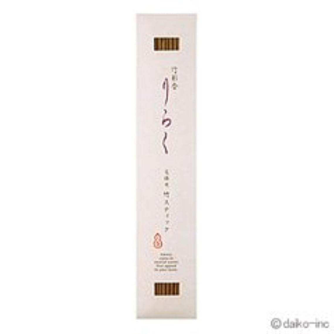 【大香】竹彩香(しさいこう) りらく 交換用竹スティック 白檀の色 10本入