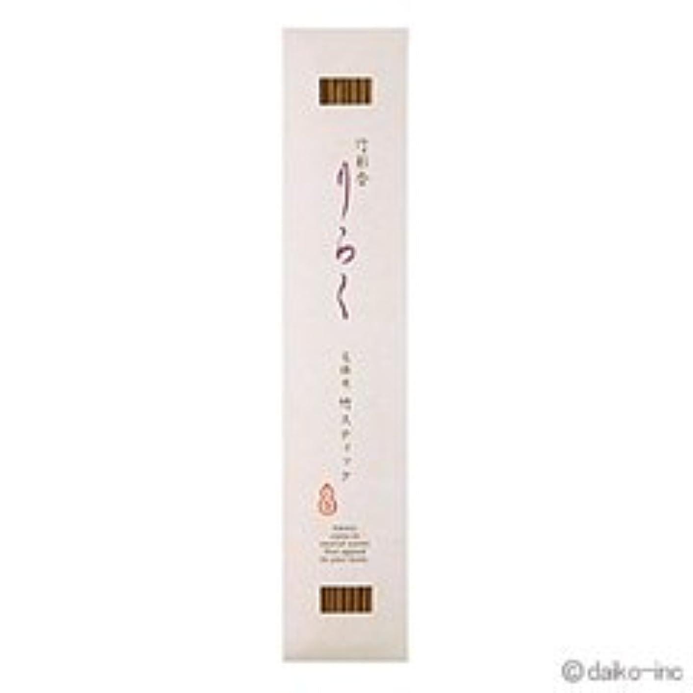 志すプレゼンテーションランク【大香】竹彩香(しさいこう) りらく 交換用竹スティック 白檀の色 10本入