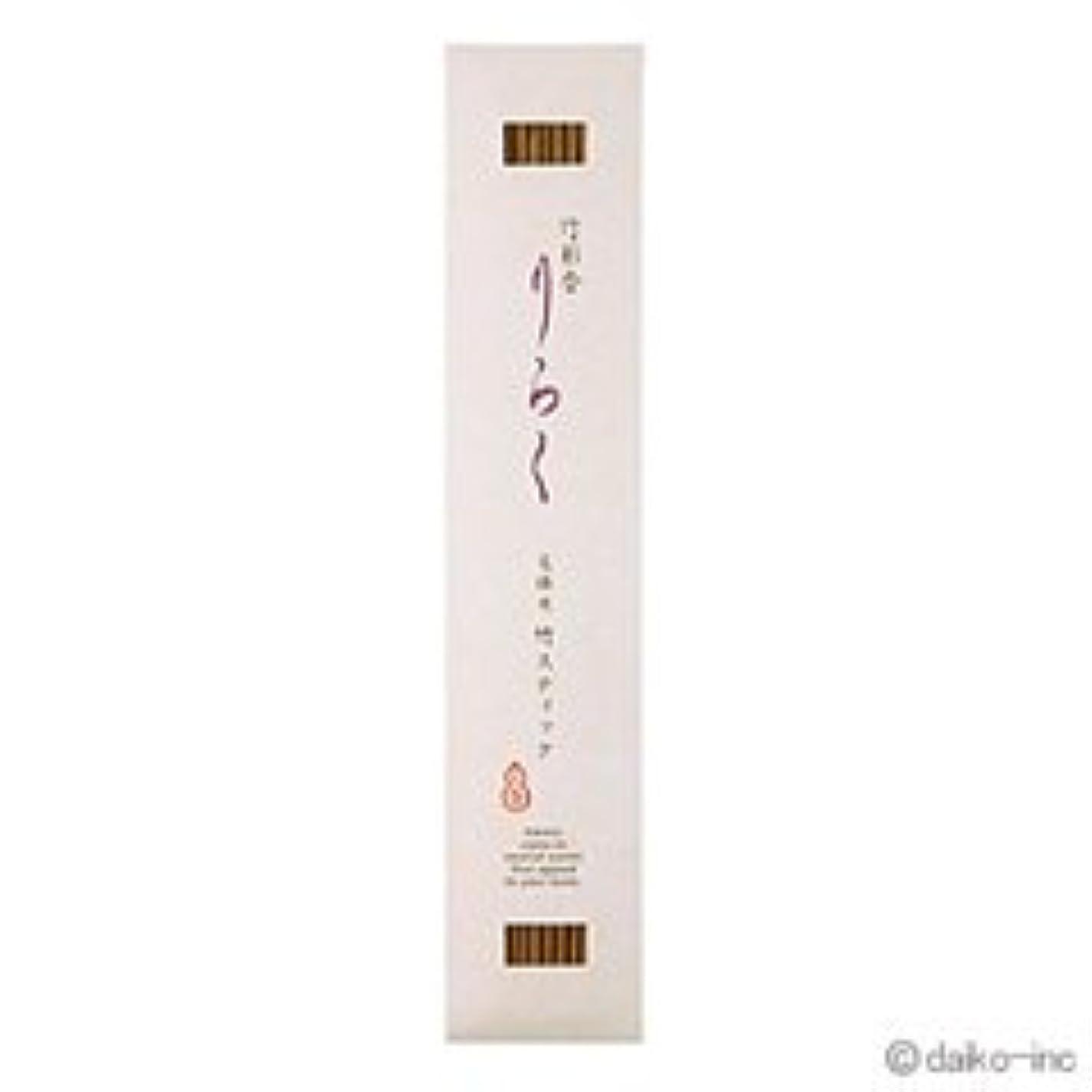 ズーム意味間欠【大香】竹彩香(しさいこう) りらく 交換用竹スティック 白檀の色 10本入