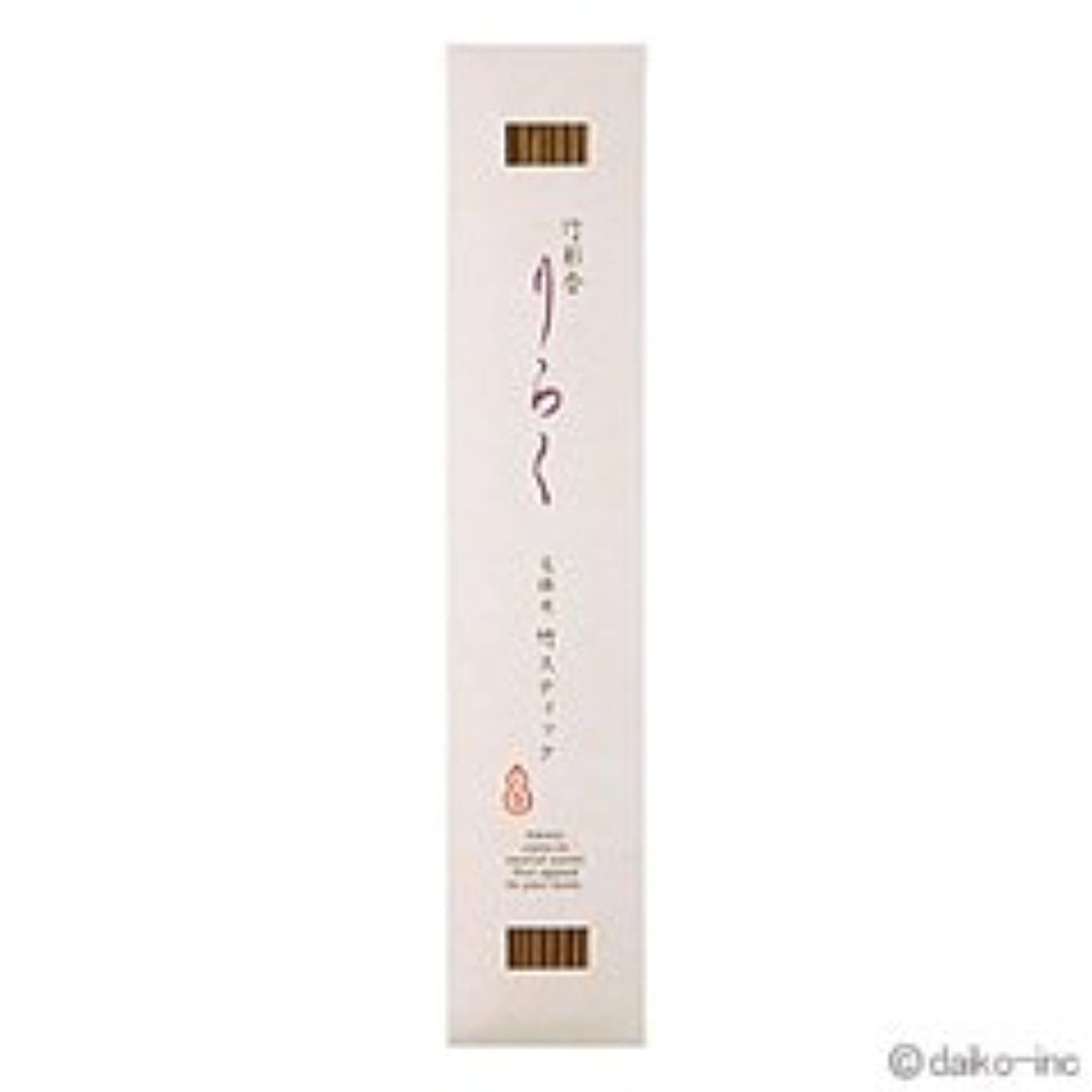 ウェブ豚肉財産【大香】竹彩香(しさいこう) りらく 交換用竹スティック 白檀の色 10本入