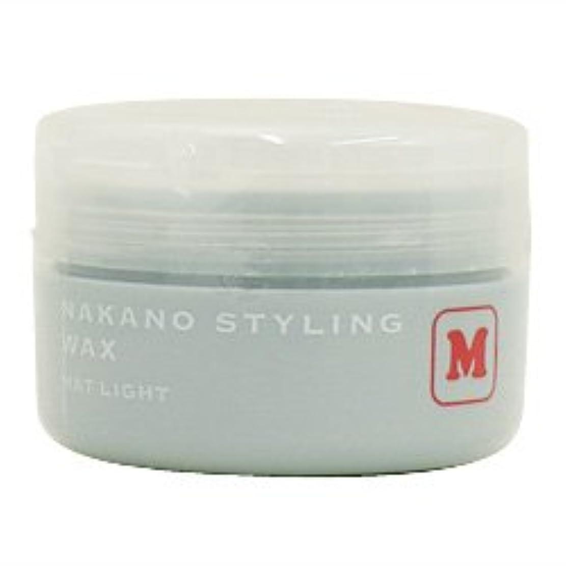 一般的に苦しめる科学的ナカノ スタイリング ワックス M マットライト 90g 中野製薬 NAKANO