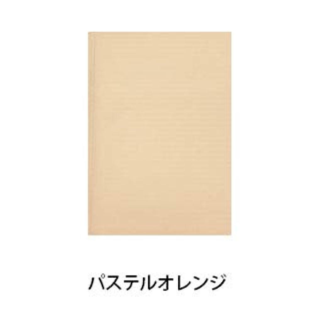 チャネル竜巻社会主義【パステルシリーズ】100枚入り ネイルシート ペーパークロス (パステルオレンジ)