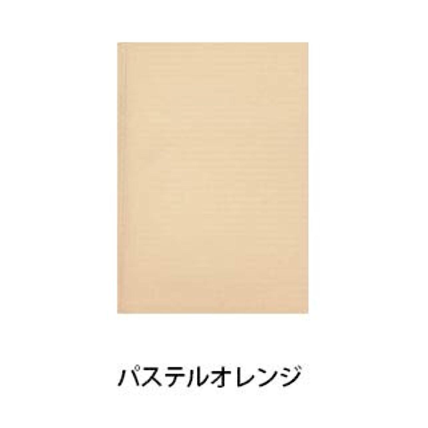 収縮グレートオークアレイ【パステルシリーズ】100枚入り ネイルシート ペーパークロス (パステルオレンジ)