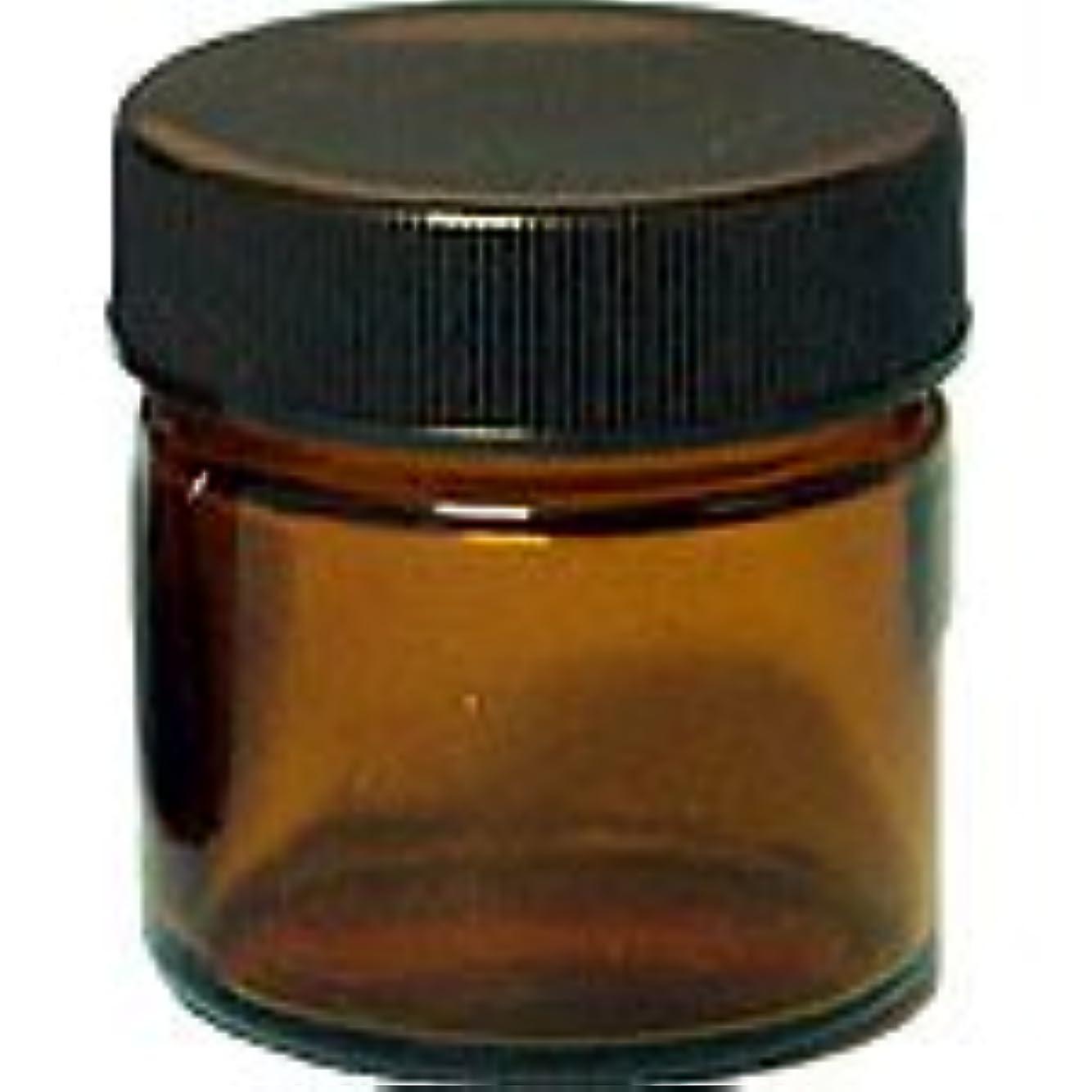 眠りキャプテン容器 茶色遮光ガラスクリーム容器 25mL×2個セット