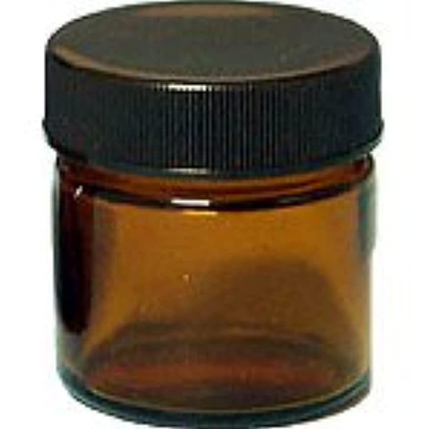 先行するシェル連邦容器 茶色遮光ガラスクリーム容器 25mL×2個セット