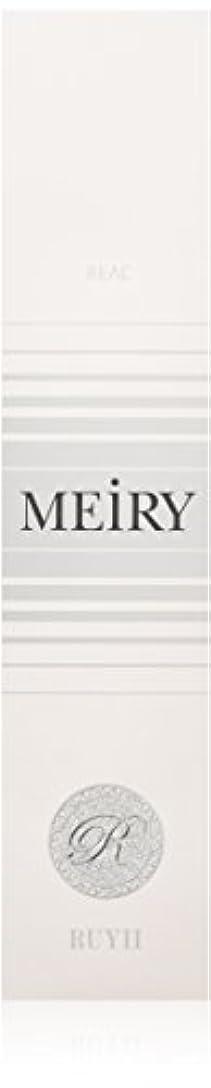 強要ながら晩餐メイリー(MEiRY) ヘアカラー  1剤 90g 10N