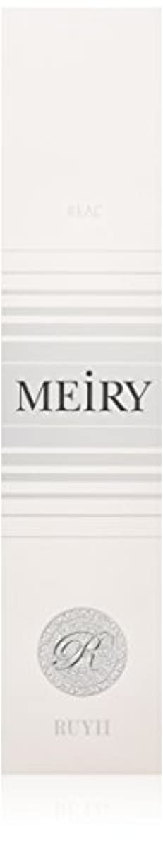 順番ひどく十代メイリー(MEiRY) ヘアカラー  1剤 90g 10N