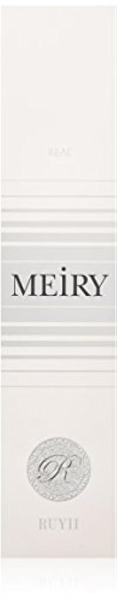 摂氏差別レコーダーメイリー(MEiRY) ヘアカラー  1剤 90g 10N