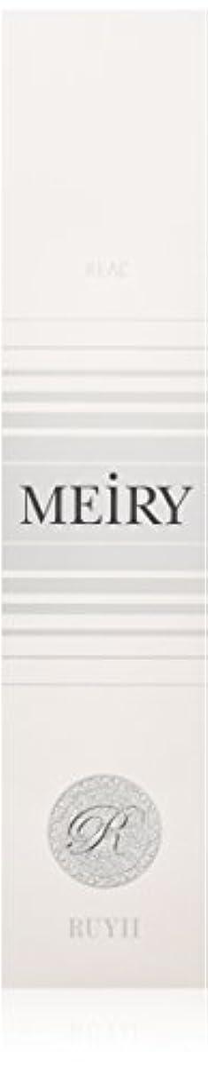 めったにアリ最小メイリー(MEiRY) ヘアカラー  1剤 90g 10N