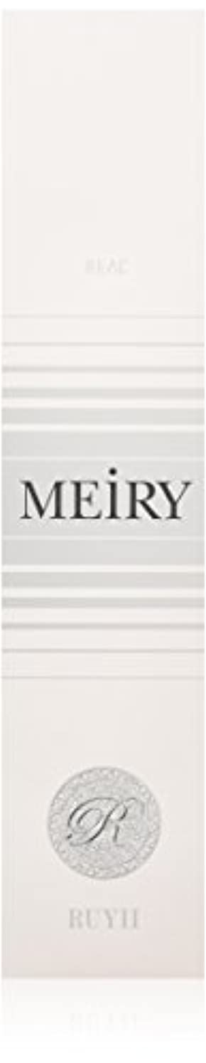 ベアリング土器熟達メイリー(MEiRY) ヘアカラー  1剤 90g 10N