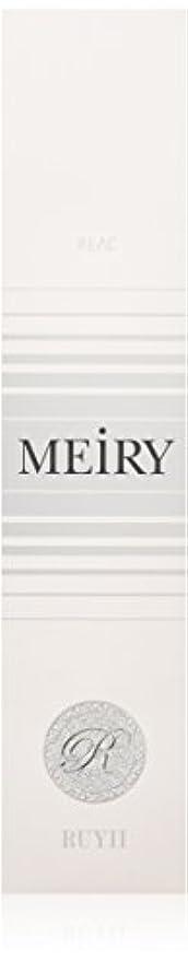 前投薬カップルコカインメイリー(MEiRY) ヘアカラー  1剤 90g 10N