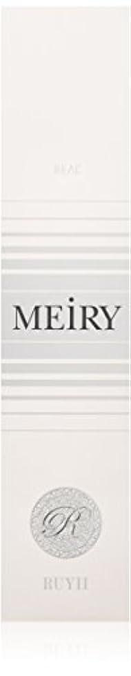 過ち裁判官項目メイリー(MEiRY) ヘアカラー  1剤 90g 10N