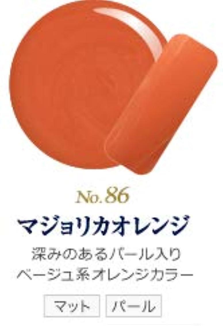 第二に銅キャメル発色抜群 削らなくてもオフが出来る 新グレースジェルカラーNo.11~No.209 (マジョリカオレンジ)