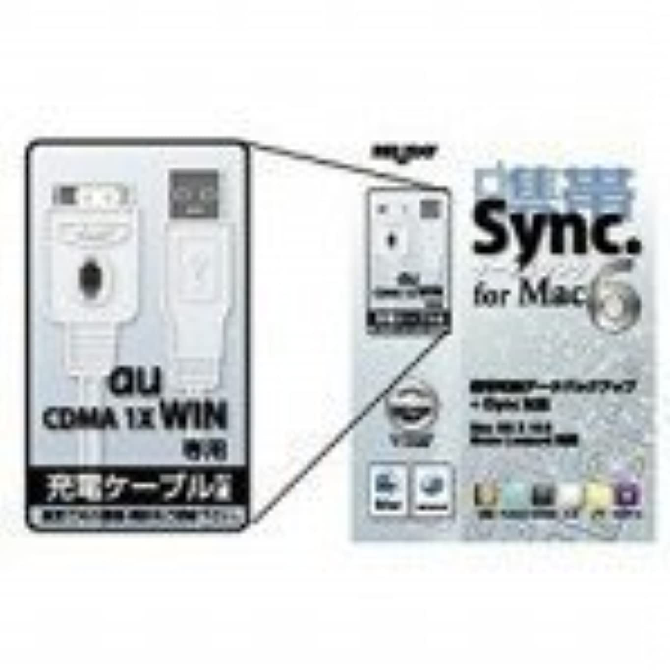 トーン地理妨げる携帯シンク for Mac 6 au WIN充電ケーブルセット