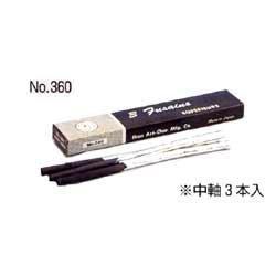 伊研 木炭 №360 (柳)丸軸 銀箔巻3本入