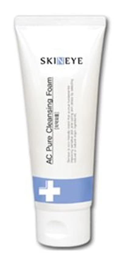 ニュース力強いアンプSkineye AC Pure Cleansing Foam 100ml