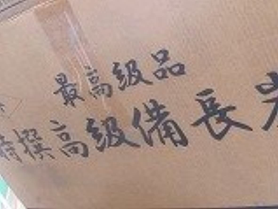 に付けるキルス高潔な特選ベトナム備長炭、3L,5荒太、15㎏、直5~6、丸