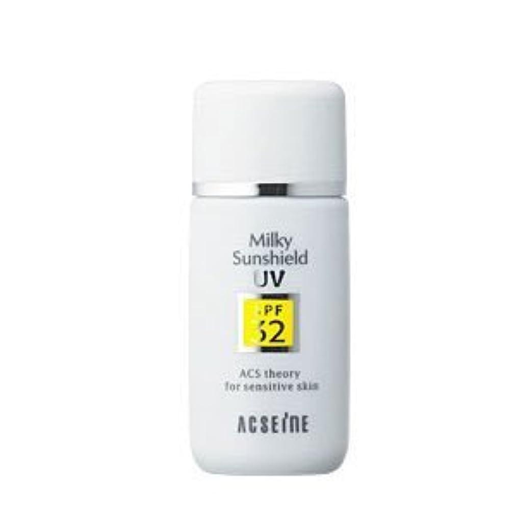 土器腹部階アクセーヌ ミルキィサンシールド<N>SPF32?PA++ 30ml 【日焼止め乳液】