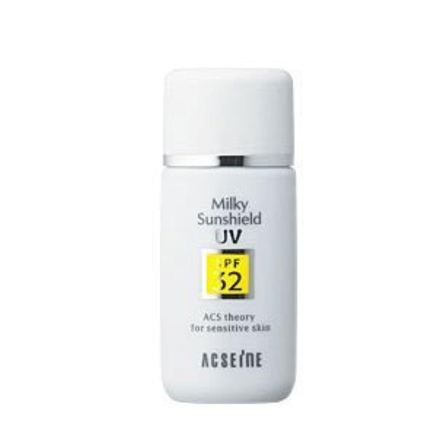 バースオセアニア寝室を掃除するアクセーヌ ミルキィサンシールド<N>SPF32?PA++ 30ml 【日焼止め乳液】