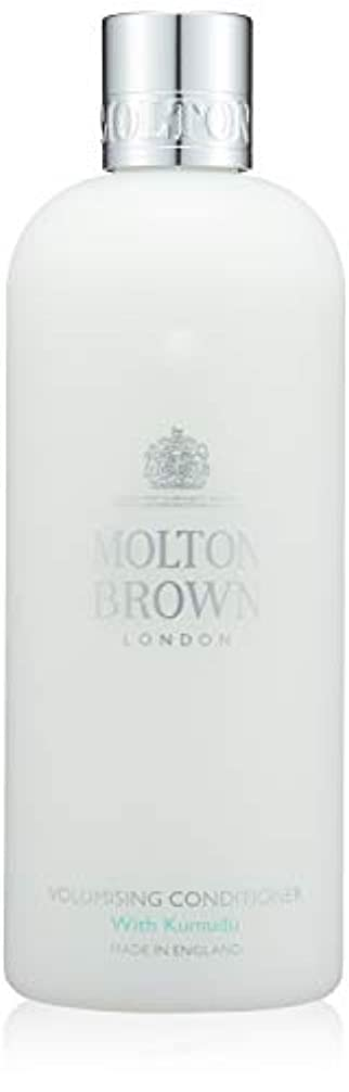 ピーク呼び起こす読み書きのできないMOLTON BROWN(モルトンブラウン) クムドゥ コレクションKD コンディショナー