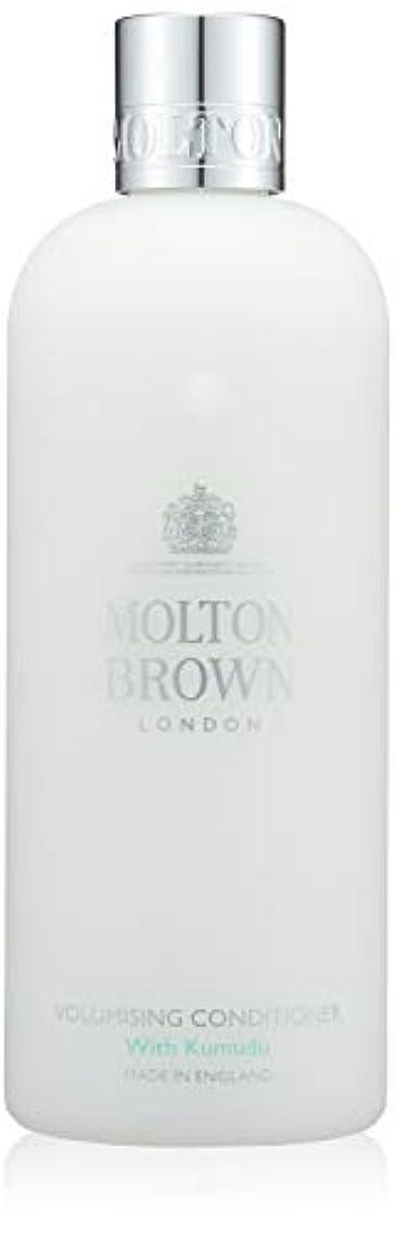 値する土曜日金属MOLTON BROWN(モルトンブラウン) クムドゥ コレクションKD コンディショナー 300ml